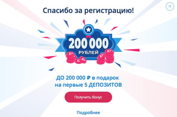 казино чемпион официальный сайт